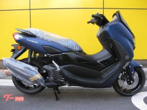 ヤマハ/NMAX 2021モデル 新車 正規車輛