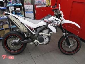 ヤマハ/WR250X