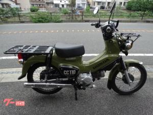 ホンダ/クロスカブ110 フロントスペシャル武川キャリア付