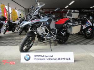 BMW/R1250GS Adventure 認定中古車 フルパニア