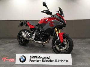 BMW/F900XR