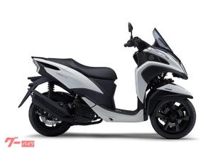 ヤマハ/トリシティ ABS 日本仕様 最新モデル