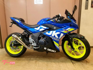 スズキ/GSX250R HAYASAKA RACING EDITION