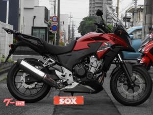 ホンダ/400X ハイウィンドスクリーン リアキャリア