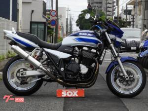 スズキ/GSX1400 社外マフラー ビキニカウル