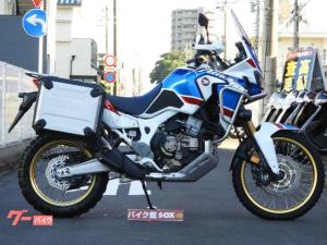 ホンダ/CRF1000L Africa Twin AdventureSports DCT サイドパニア フォグ