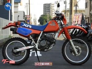 ホンダ/XR250R 1989年モデル ハンドル ハンドルガード
