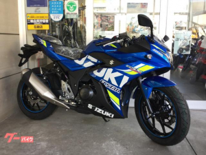 スズキ/GSX250R・MOTOGPカラー
