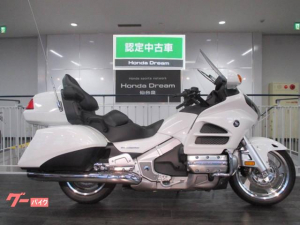 ホンダ/ゴールドウイング GL1800 ドリーム認定中古車