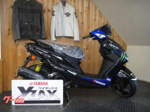 ヤマハ/シグナスX Monster Energy Yamaha MotoGP ED