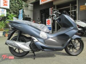 ホンダ/PCX150 限定モデル