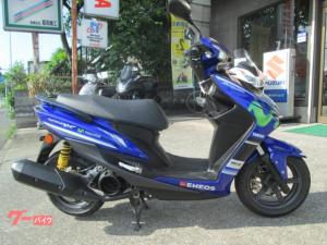 ヤマハ/シグナスX SR Movister Yamaha MotoGP Edition