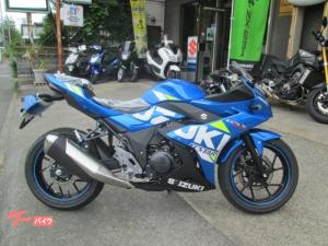 スズキ/GSX250R 2021年モデル