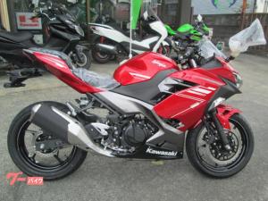 カワサキ/Ninja 250 最新2022年モデル