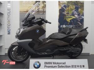 BMW/C650GT HID ETC スポーツマフラー ローダウン