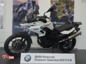 BMW/F700GS ハイライン BMW認定中古車