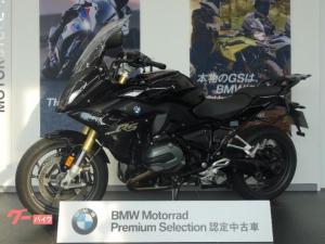 BMW/R1200RS BMW認定中古車 ETC2.0 ハンドルアップ ハイシート