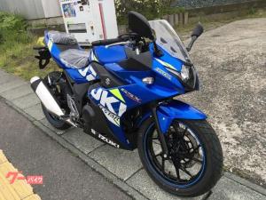 スズキ/GSX250R  20モデル エクスター