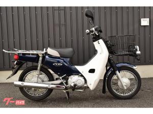 ホンダ/スーパーカブ110プロ  30247