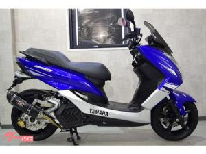 ヤマハ/マジェスティS 限定車 ヨシムラマフラー付き 31100