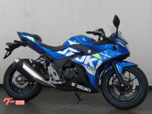 スズキ/GSX250R  モトGPカラー  2020年モデル