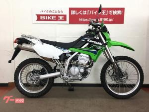 カワサキ/KLX250 インジェクション