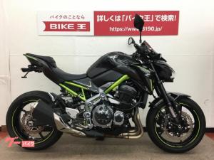 カワサキ/Z900 ABS エンジンスライダー フェンダーレス