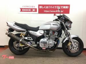 ヤマハ/XJR1300 ヨシムラマフラー OVERバックステップ