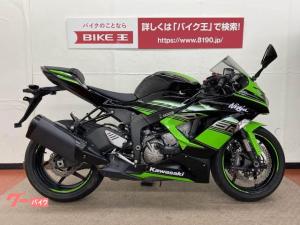 カワサキ/Ninja ZX-6R ABS 正規輸入 ワンオーナー