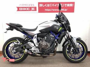 ヤマハ/MT-07 ABS スクリーン スライダー装備
