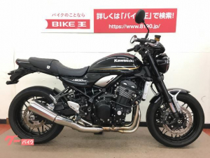 カワサキ/Z900RS フレームスライダー