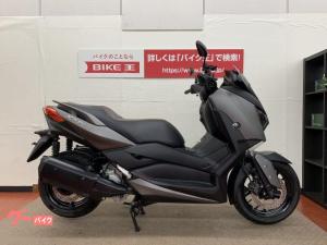 ヤマハ/X-MAX250 ABS 2018年モデル スクリーンカスタム