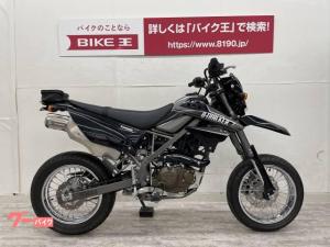 カワサキ/Dトラッカー125 タイ仕様モデル
