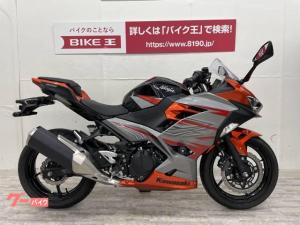 カワサキ/Ninja 400 エンジンスライダー装備