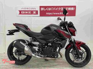 カワサキ/Z250 ABS 現行モデル
