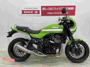 カワサキ/Z900RSカフェ フレームスライダー装備