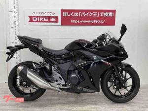 スズキ/GSX250R ノーマル