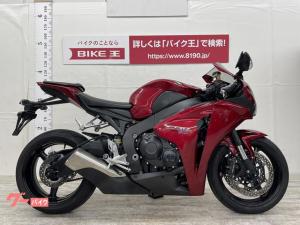 ホンダ/CBR1000RR 2009年モデル・エンジンガード装備