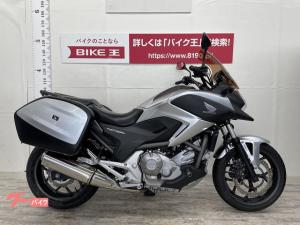 ホンダ/NC700X サイドパニア装備