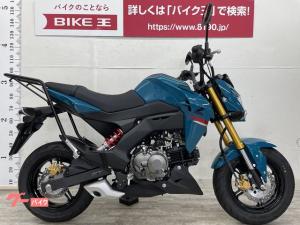 カワサキ/Z125PRO カスタム多数