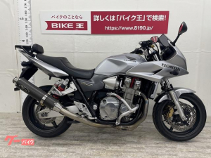 ホンダ/CB1300Super ボルドール ノジマフルエキマフラー