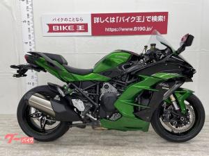 カワサキ/Ninja H2 SX SE ワンオーナー