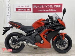 カワサキ/Ninja 400 2017年モデル エンジンスライダー装備