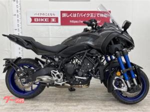 ヤマハ/NIKEN 3輪LMWのスポーツバイク