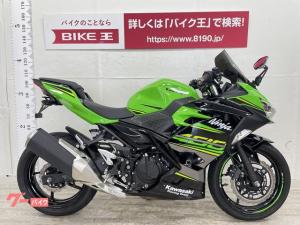 カワサキ/Ninja 400 ABS フェンダーレス装備