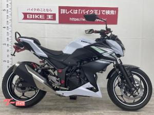 カワサキ/Z250 カスタム多数