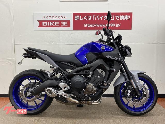 ヤマハ MT-09 ABS ETC2.0 フェンダーレスの画像(神奈川県