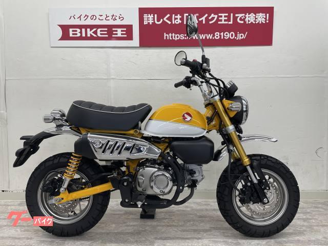 ホンダ モンキー125 2018年モデル ノーマルの画像(神奈川県