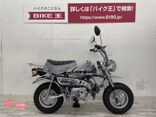 ホンダ モンキー リミテッド 2006年モデルの画像(神奈川県