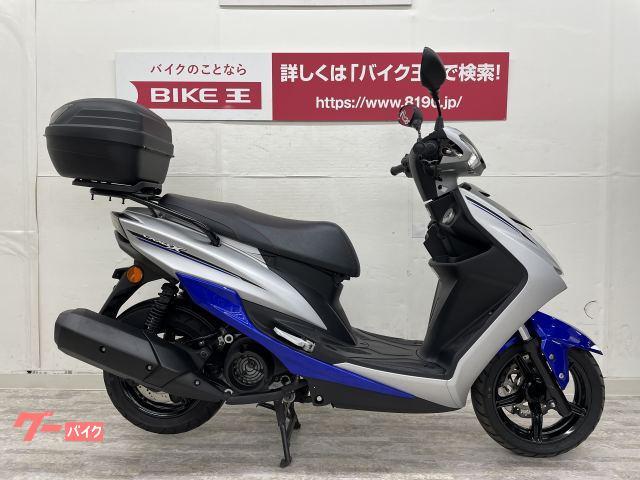 ヤマハ シグナスX SR リアボックス付の画像(神奈川県